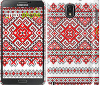 "Чехол на Samsung Galaxy Note 3 N9000 Вышиванка ""2316c-29"""