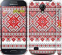 "Чехол на Samsung Galaxy S4 mini Duos GT i9192 Вышиванка ""2316c-63"""