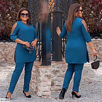 Прогулочный костюм женский - Эрика