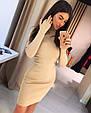 Платье женское стильное модное размер универсальный 42-46 купить оптом со склада 7км Одесса, фото 3