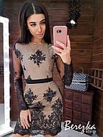 Платье праздничное с кружевом BRТ1005