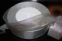 Лента парча (люрикс) 5 см серебро