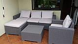 Набор садовой мебели Moorea Set Unity Cappuccino ( капучино ) из искусственного ротанга, фото 8