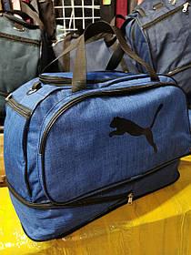 (25+10)*49*23-малень)-Спортивная дорожная трансфомер PUMA мессенджер сумка только оптом