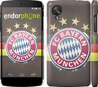"Чехол на LG Nexus 5 Бавария Мюнхен 3 ""1563c-57"""