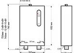 Котел электрический «TENOX» Classik Mg + насос / 3-4,5-6-9-12-15 кВт, фото 2