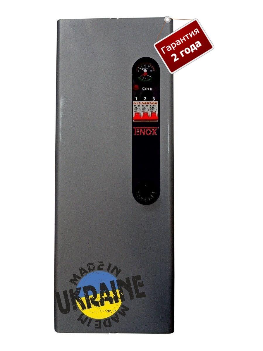 Котел электрический «TENOX» Classik Mg + насос / 3-4,5-6-9-12-15 кВт