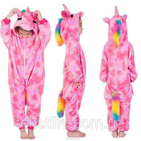 Кигуруми для детей Единорог (Pink Dream)120,130.140