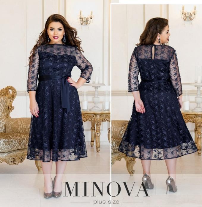 Нарядное платье с вышивкой батал (синий) Украина Размеры: 48,50,54