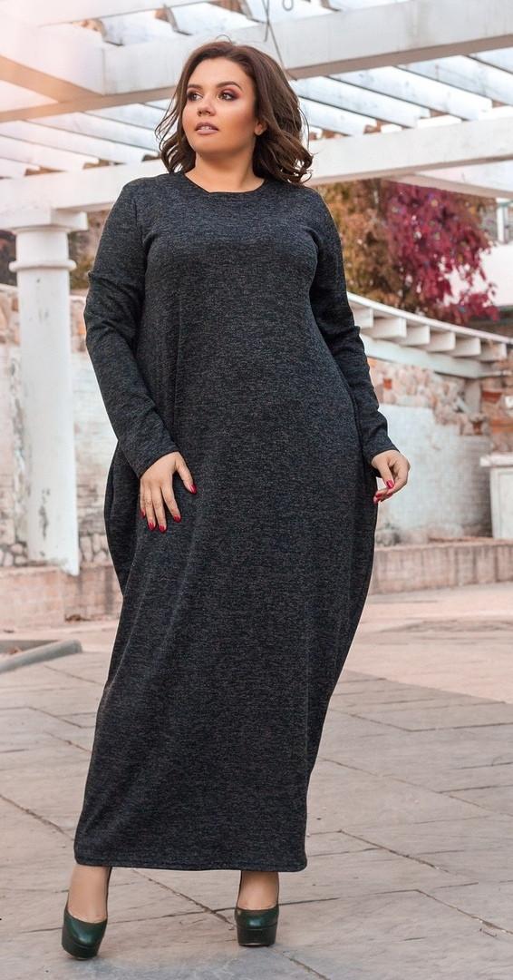Длинное женское ангоровое платье свободного кроя с карманами 48-50, 52-54