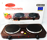 Электроплита Wimpex  WX 200D дисковая, настольная на 2 конфорки 2000Вт