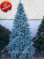 Литая елка Премиум 1.50м.голубая (Бесплатная курьерская доставка)