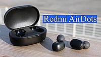 Беспроводные наушники Xiaomi Redmi AirDots Black оригинал черные