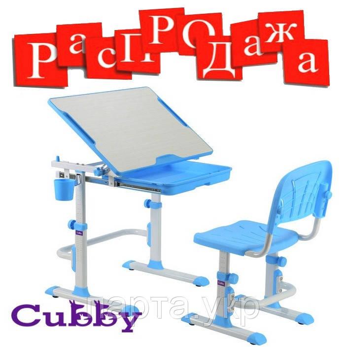 Растущая парта со стульчиком Cubby Lupin, 70 см разные цвета.