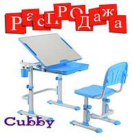 Растущая парта со стульчиком Cubby Lupin, 70 см разные цвета., фото 1