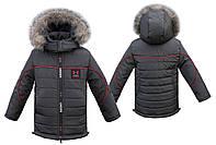 Теплая  зимняя куртка для мальчика, фото 1