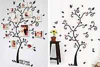 Интерьерная наклейка на стену Дерево (AY6031)