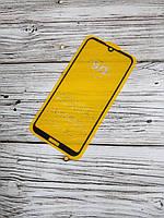 Защитное стекло Full Glue для Huawei Y5-2019 Черное