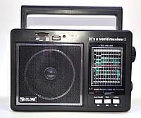 Радиоприемник GOLON RX-99 UAR, фото 1