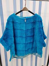 Норковий светр яскраво-синій