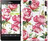 """Чехол на Sony Xperia Z C6602 Пионы """"2232c-40"""""""