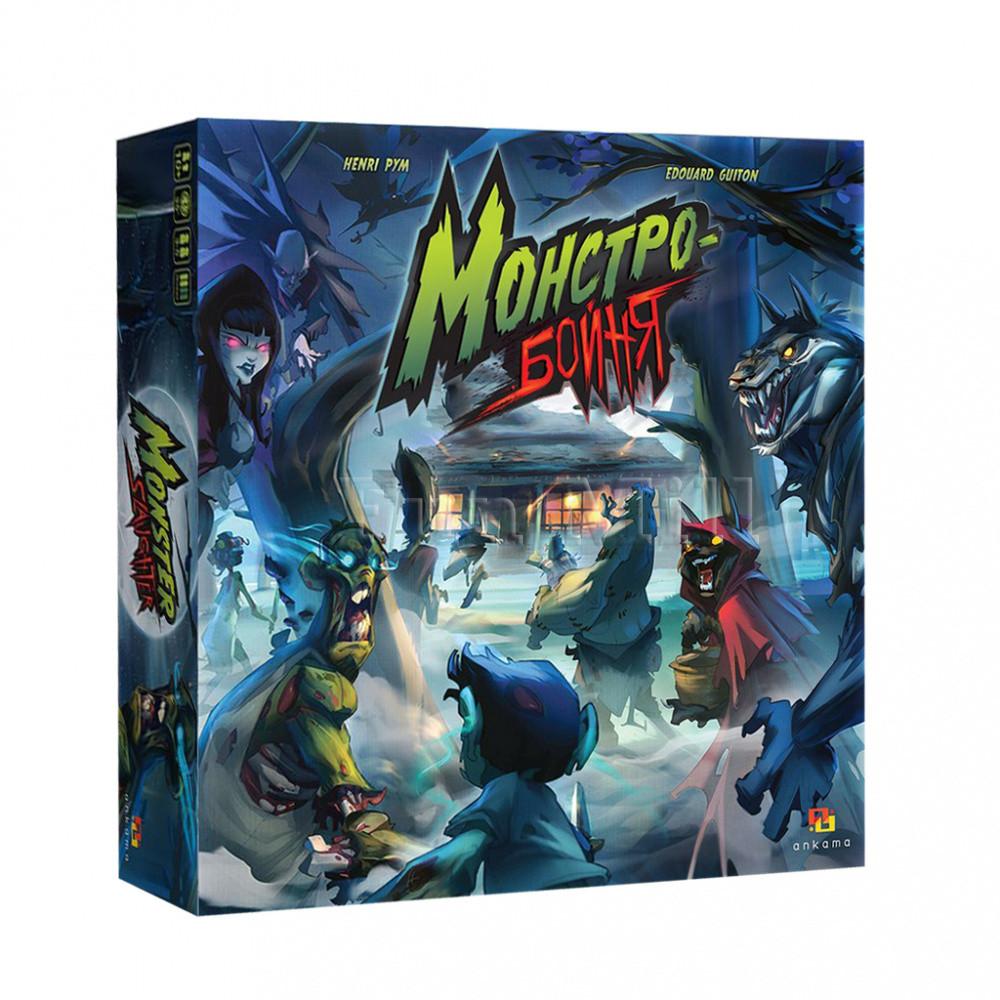 Настольная игра Монстробойня (Monster Slaughter)