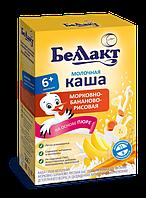 Каша сухая молочная морковно - бананово - рисовая быстрорастворимая для детского питания
