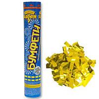 Хлопушка бумфети фольга золото