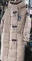 Женский пуховик-одеяло пудра Prunel, размеры 46-56