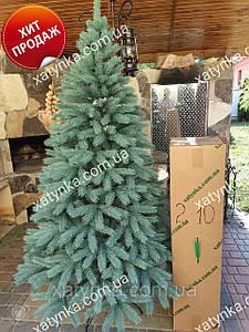 Литая елка Буковельская 2.10м. голубая (Бесплатная курьерская доставка)