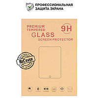 Защитное стекло BeCover Glass Crystal 9H for Lenovo Yoga Tablet 3 10 X50 (700733)
