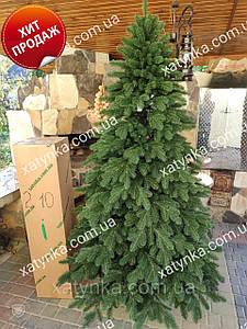 Литая елка Елитная 2.10м. зеленая  / Лита ялинка пластикова /  ель искусственная пластиковая