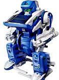 Дитячий конструктор на сонячній батареї Robot Solar 3in1 - конструктори для хлопчиків, фото 2