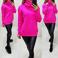 Женский свитер вязаный с горловиной 44-48р, фото 1