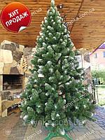 Искусственная елка  Снежная Королева 2.20м+гирлянда в подарок.