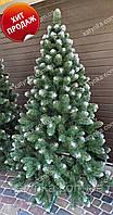 Искусственная елка Снежная Королева  2.00м+гирлянда в подарок.