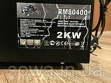 ✔️ Обогреватель электрический  BLACK STORM - RM80400, фото 2