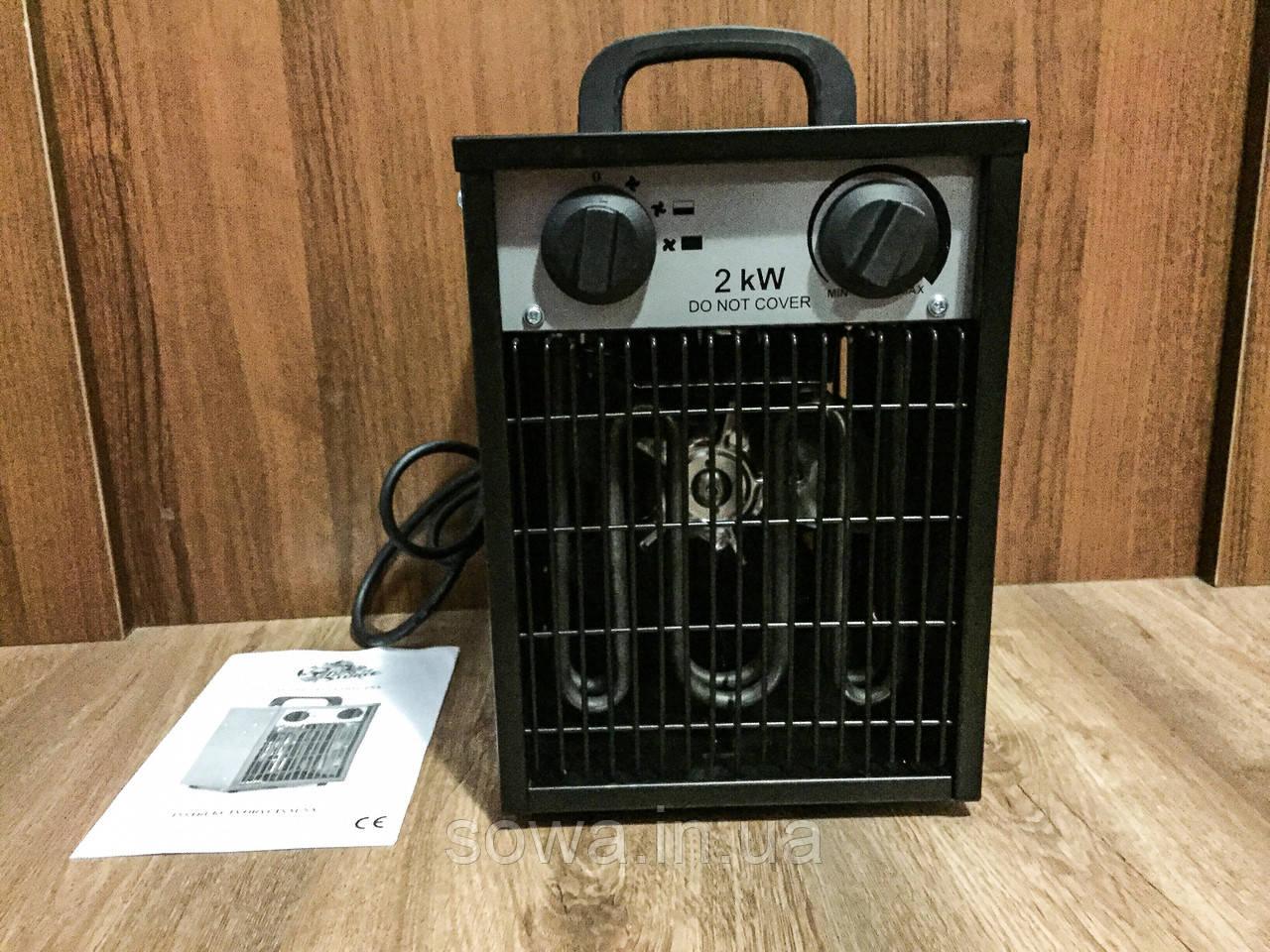 ✔️ Обогреватель электрический  BLACK STORM - RM80400