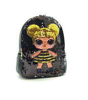 Детский рюкзак  ЛОЛ со светящимеся глазками  и паетками черный