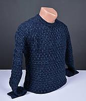 Мужской джемпер синий   Мужской свитер Турция 007