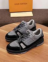 Кроссовки мужские Louis Vuitton H0041 черно-серые