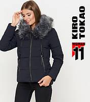 11 Киро Токао   Теплая женская куртка 6529 синяя