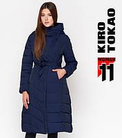 11 Киро Токао   Куртка зимняя женская DR23 синяя