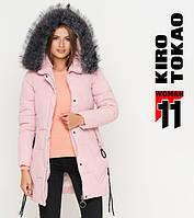 11 Киро Токао   Женская куртка на зиму 6372 пудра
