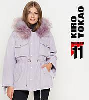 11 Киро Токао   Куртка женская на зиму 8812 светло-фиолетовая