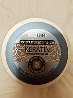 Кератиновая маска для сухих волос Pro Hair Israel