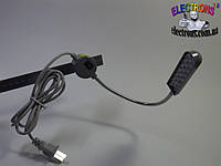 Магнитный светильник светодиодные 220 Вольт, лампа на магните