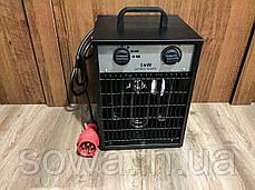 ✔️ Обогреватель электрический  BLACK STORM RM 80402 . 5 KW, фото 2