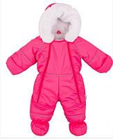 Зимний комбинезон-трансформер ТМ Flavien 3011 розовый цвет (74)