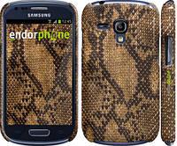 "Чехол на Samsung Galaxy S3 mini Змеиная кожа ""2359c-31"""